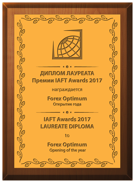 Forex Optimum IAFT Awards 2017